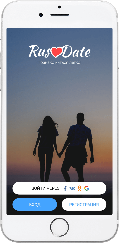 Все сайты знакомств для андроида
